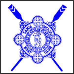 Garda Síochána Boat Club